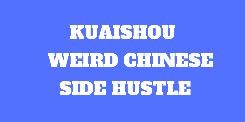 Kuaishou - The Weird Chinese Side Hustle of Mrs. The Poor Swiss
